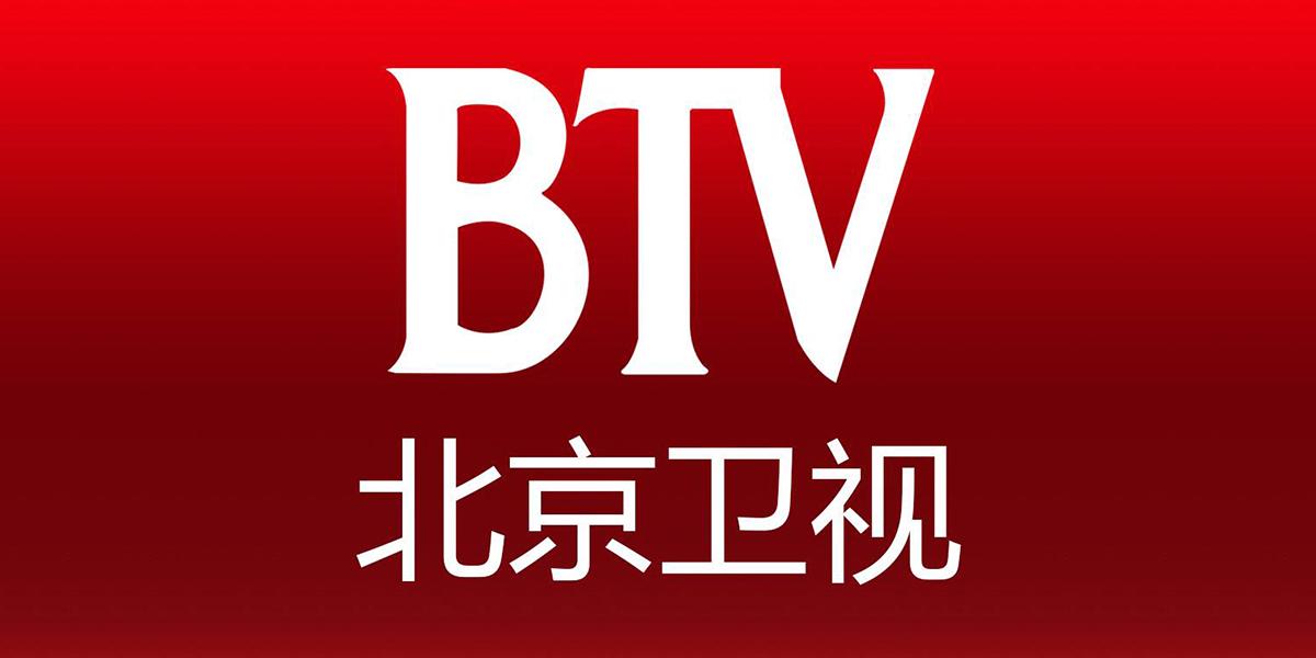 直播]北京衛視線上看實況-中國北京電視BTV Live   電視超人線上看