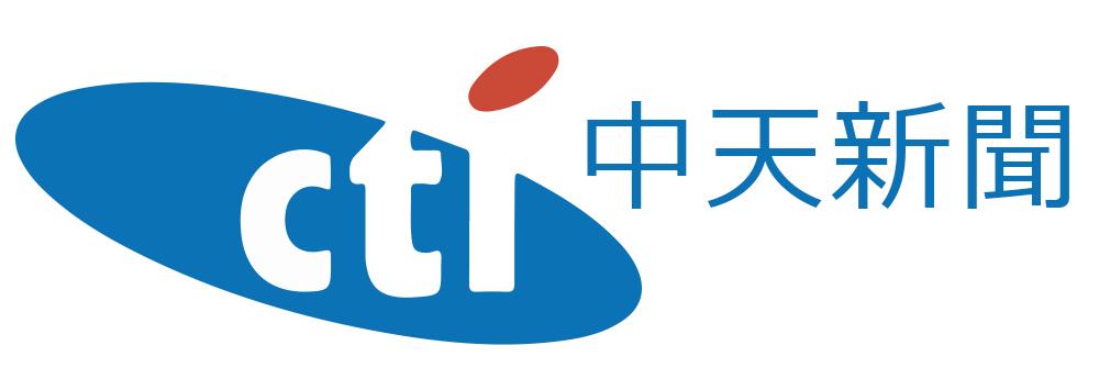 實況]中天新聞台直播-台灣電視頻道網路線上看CTI News Live | 電視超人線上看