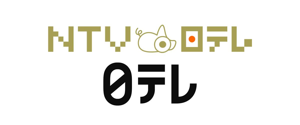 直播]日本電視台線上看-NTV 日本網路電視高清實況Nippon Live | 電視超人